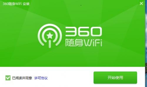 WiFi #1.jpg