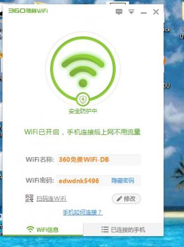 WiFi #2.jpg